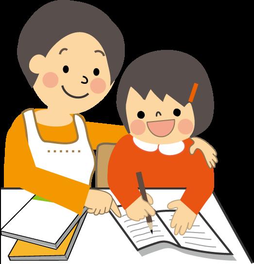 【子供が勉強しない?】一緒に勉強すると自分で勉強する子になる。(勉強しなさいは逆効果。)